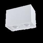 Oprawa sufitowa natynkowa Hadar Q2 2xGU10 ruchoma prostokąt biała