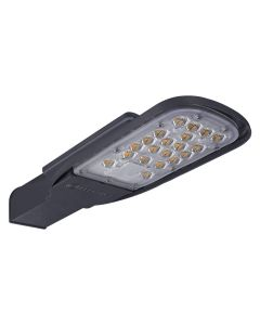 Oprawa Uliczna Lampa LED 45W 3000K 5175lm IP66  ECO CLASS AREALIGHTING Ledvance