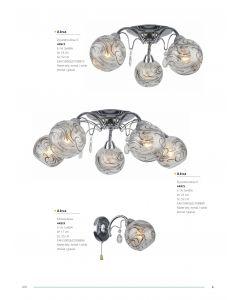 Żyrandol Lampa sufitowa Aksa 5x E14 Metal i szkło Lampex Styl glamour Kryształki
