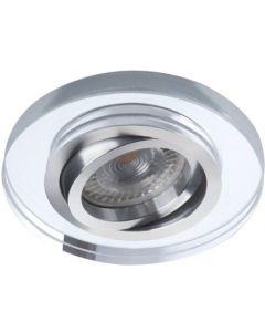 Oprawa sufitowa halogenowa szklana ruchoma MORTA MR16 GU10 srebrna Kanlux