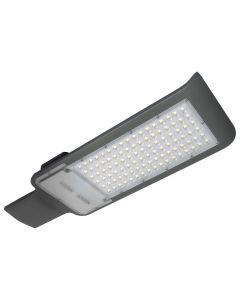 Lampa Uliczna Oprawa LED Hermetyczna QR 100W IP65 5000K Szara