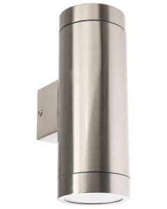Lampa ogrodowa LED QUAZAR 10 GU10 IP44 KOBI ALUMINIUM CHROM