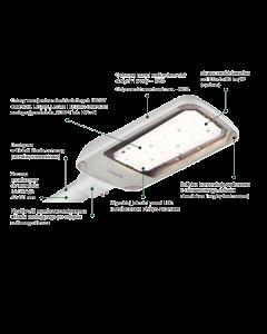 Oprawa Uliczna LED BRP102 LED75/740 II DM 42-60A PHILIPS 56,5W